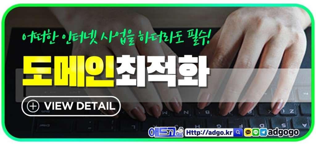 패션광고대행사홈페이지제작