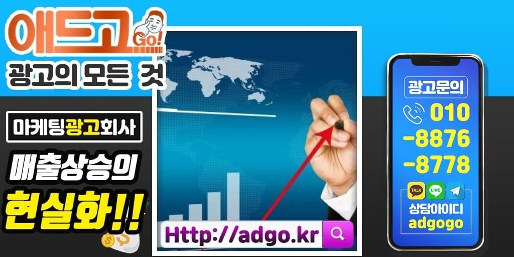 패션광고대행사바이럴마케팅
